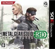 Metal Gear Solid Snake Eater 3D box art