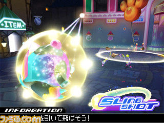 File:Kingdom Hearts 3D screenshot 28.jpg