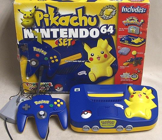 File:NintendoPikachu.jpg
