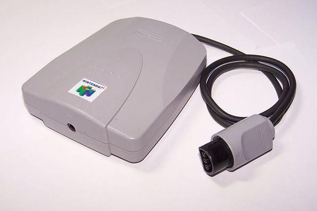 File:800px-N64 VRU.jpg