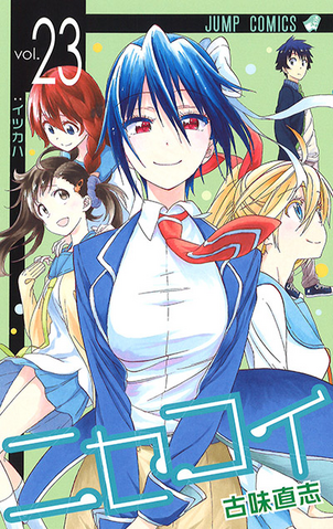 File:Nisekoi vol23.png