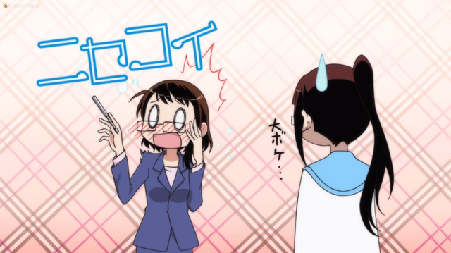 File:Card2 ep4 nisekoi.png
