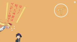 Nisekoi ep1 card4.4