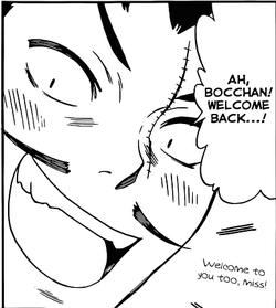 Ryuu1