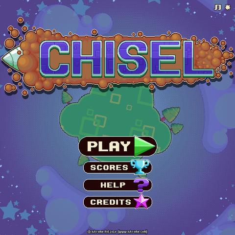File:Chisel menu.png