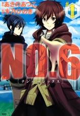 File:Manga Pic1.jpg