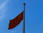 SovietFlagNOLF2