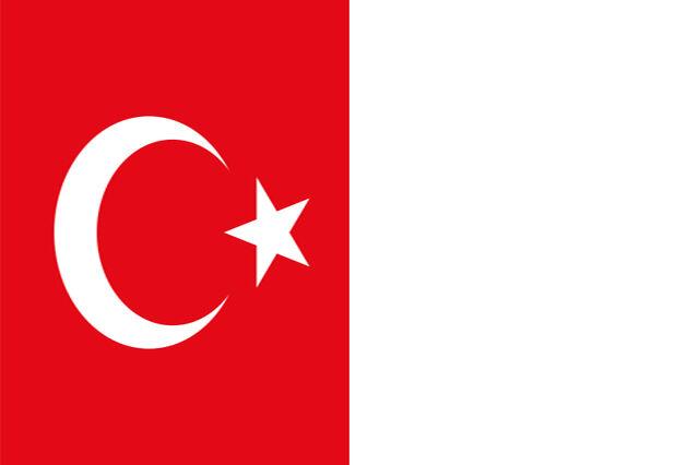 File:Khios flag.jpg