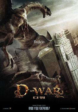 D-war-bulco-1