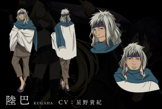 File:Kugaha Character Designs.png