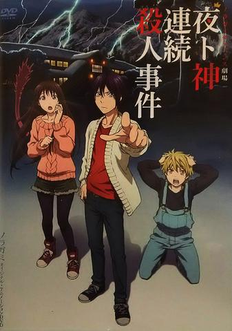 File:OVA 03.png