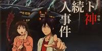 Noragami OVA 03