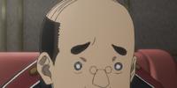 Akiha