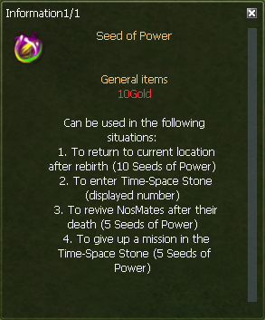 File:Seed of Power.png