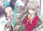Seira and Sora Illust