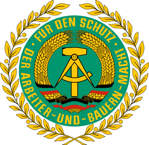 File:Ministry of National Defense.png