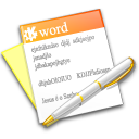 File:CCSticky.png