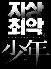 Chapter 1 Logo