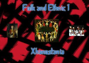 Folk & Ethnic 1 Logo