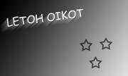 Letohflag