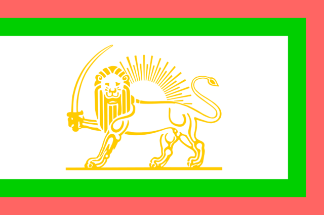 File:Flag of Persia (1906).png