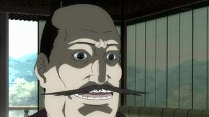 Oni Hitokuchi