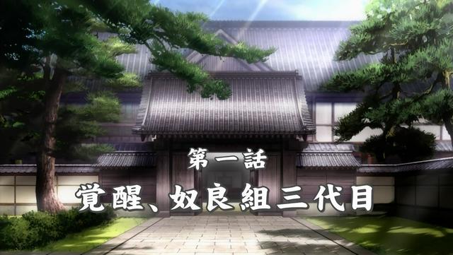 File:SM Episode 001.png