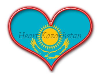File:HeartKazakhstanLogo.png