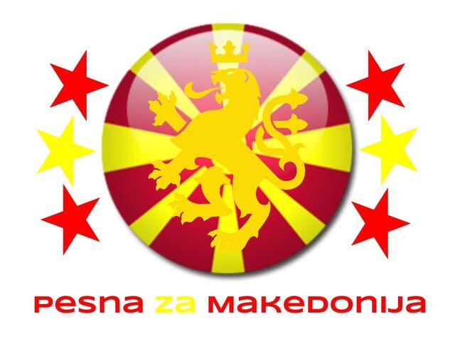 File:Pesna za Makedonija.jpg