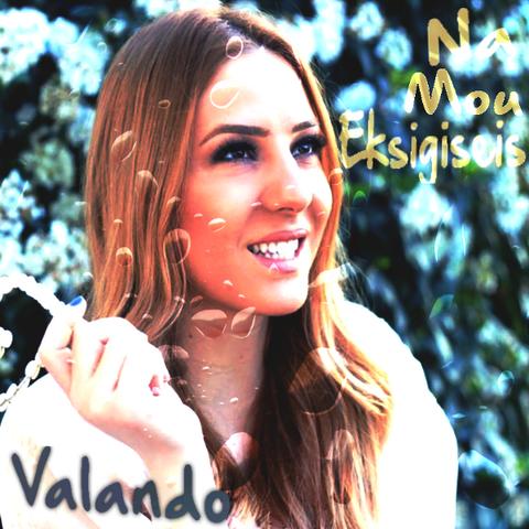 File:Valando.png