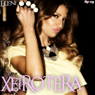 Promotional cover of Eleni Xatzidou's