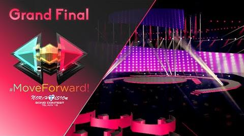 North Vision Song Contest 13 Grand Final