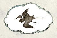 File:Aerdrie symbol.jpg