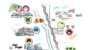 Haz Map Episode 07