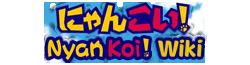 File:NyanKoiWikiTransparent.png