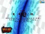 SHD Zero One