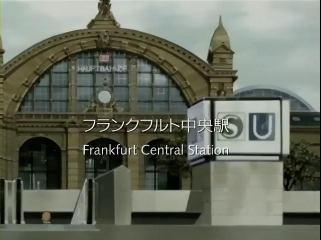 File:Frankfurtstation - monster.jpg