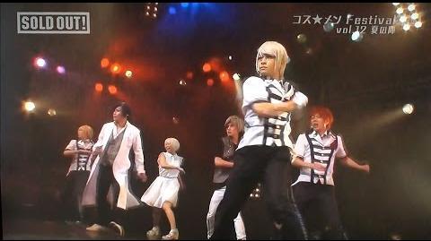 コス☆メン フェスティバル vol.12~夏の陣~ Part7