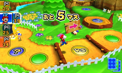 File:Mario Party 3D.png