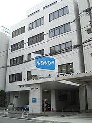 220px-Wowow head office