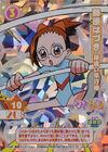 Hazukisport2card