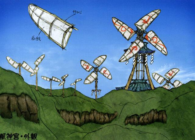 File:Kusa windmills.jpg