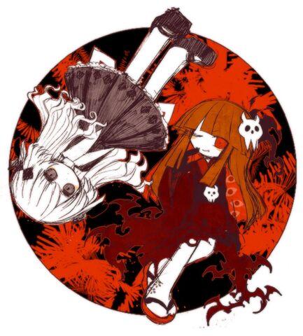 File:RevlisandSkull.jpg