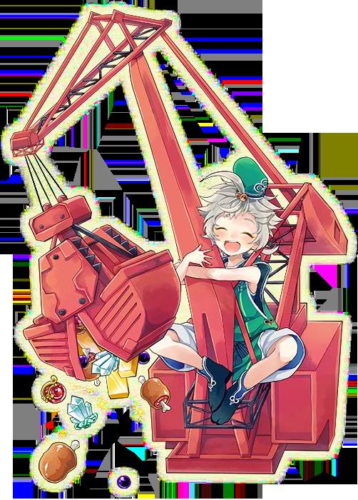 Retractable Crane