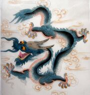 Daw1639-blue-horned-chinese-dragon - Copy