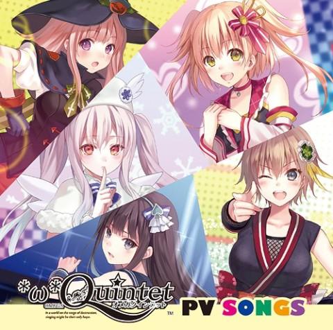 File:Omega Quintet PV SONGS.jpg