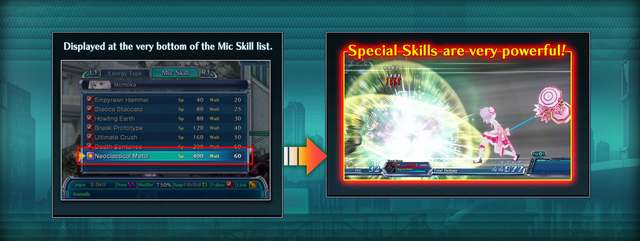 File:Special Skill Screenshot.png