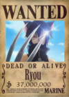 Ryou Wanted Poster