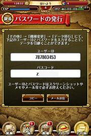 Ecf63480c688a593a350218ac5a8b5b4.jpg
