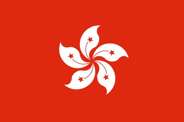 File:Flag of Hong Kong.png